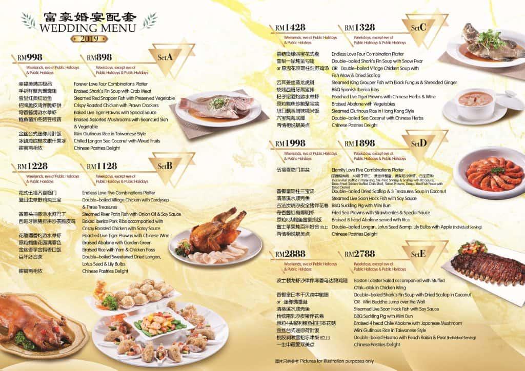 The Elite Seafood Restaurant & Ballroom 1 The Elite Seafood Restaurant & Ballroom