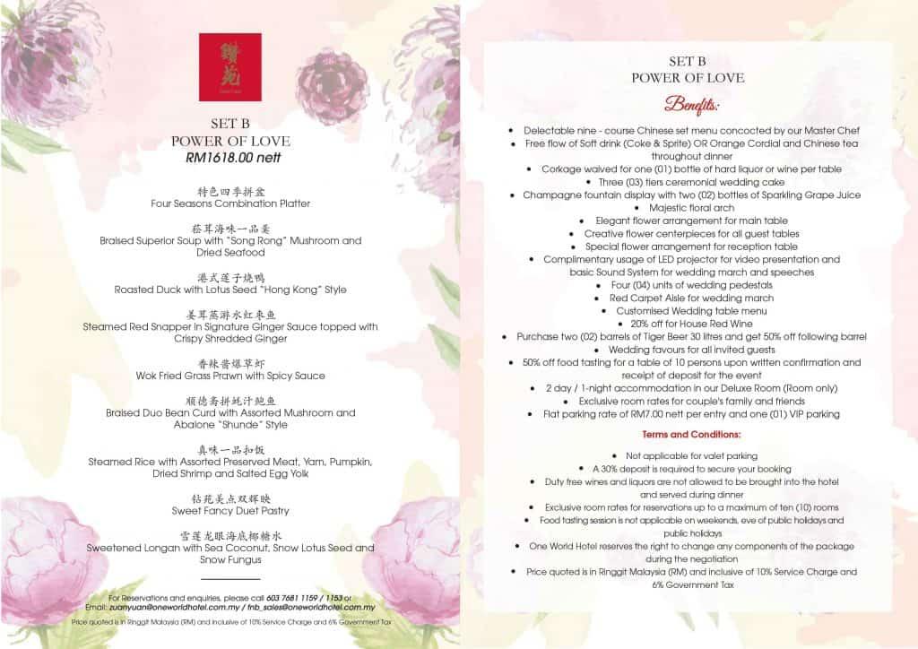 Zuan Yuan Chinese Restaurant 2 Zuan Yuan Chinese Restaurant