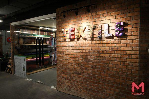 Textile Lab, a space dedicated for all things textile. Source: Me.reka