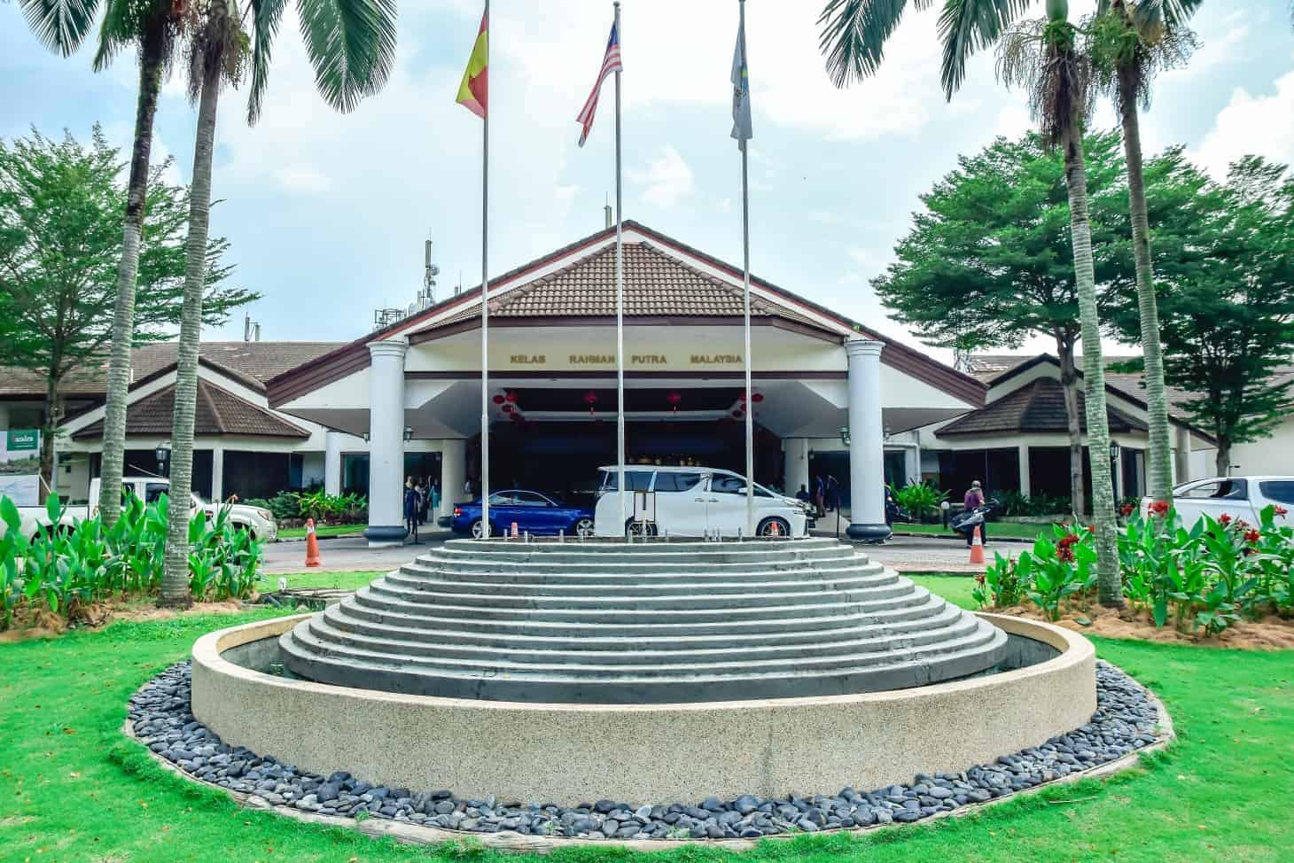 kelab Rahman Putra Malaysia Photo 1