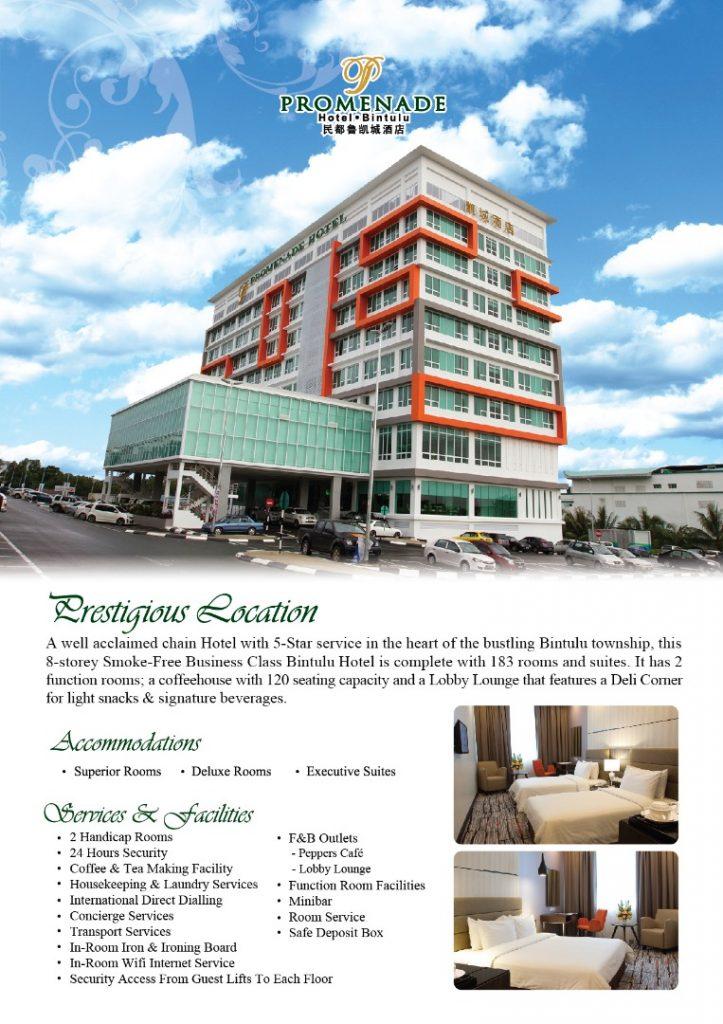 PROMENADE HOTEL BINTULU 1 PROMENADE HOTEL BINTULU